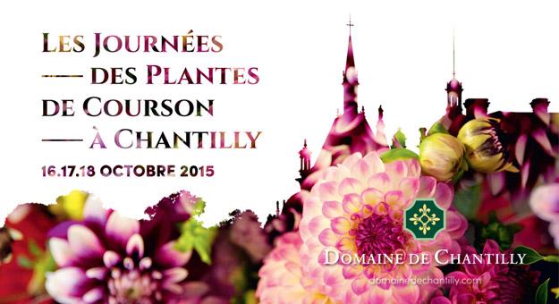 Le rendez-vous de l'horticulture européenne en France !
